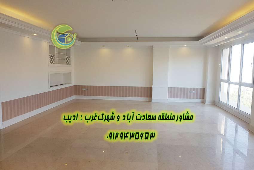 آپارتمان متراژ بزرگ سعادت آباد