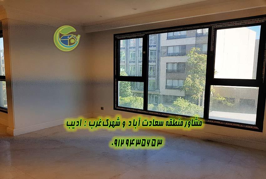 آپارتمان 300 متری سعادت آباد