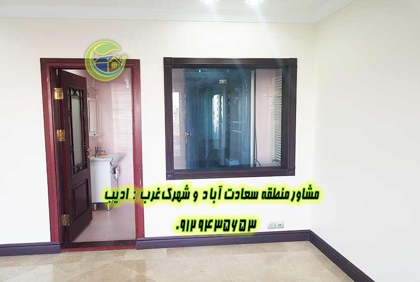 آپارتمان 4 خواب خوش نقشه در سعادت آباد