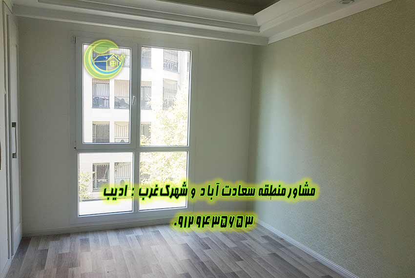 آپارتمان 4 خواب سعادت آباد