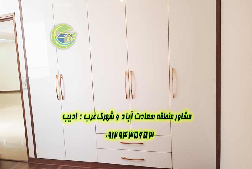 خرید آپارتمان 125 متری سعادت آباد