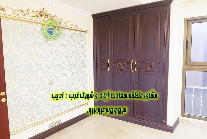 خرید آپارتمان 4 خواب در سعادت آباد