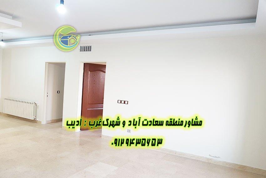 خرید و فروش آپارتمان علامه سعادت آباد