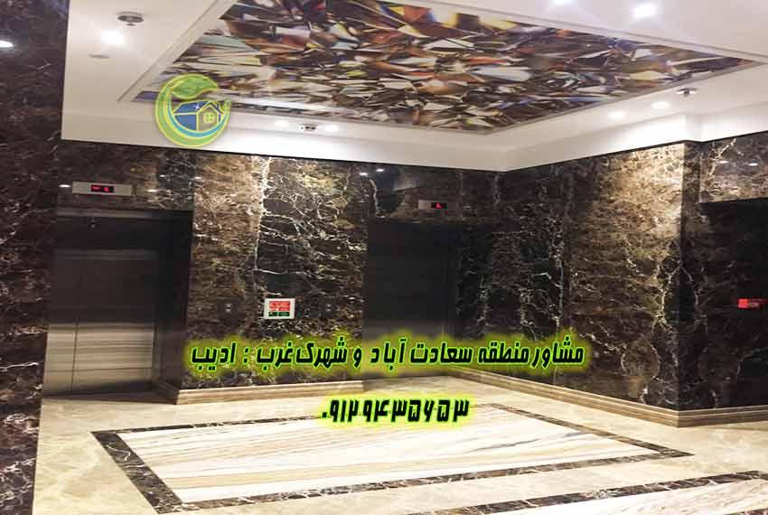 رهن آپارتمان 4 خوابه در سعادت آباد