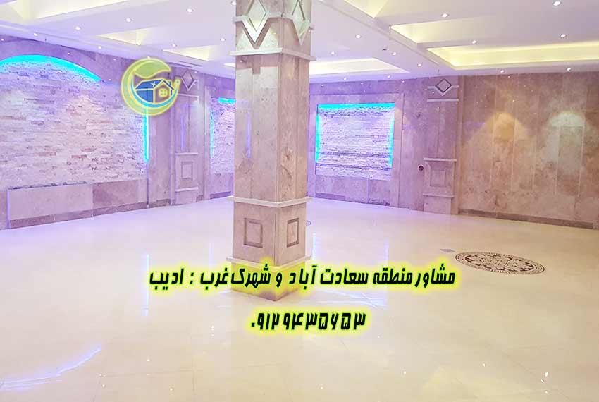 سعادت آباد بلوار 24 متری خرید آپارتمان