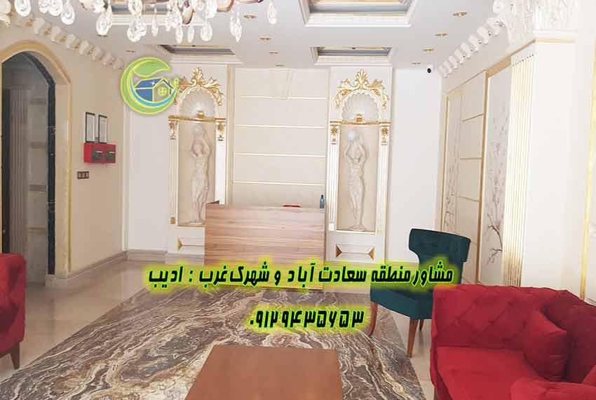 سعادت آباد بلوار 24 متری قیمت آپارتمان