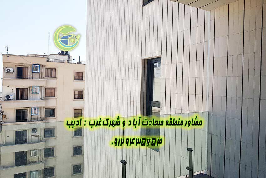 سعادت آباد ساختمان سدروس