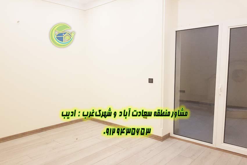 سعادت آباد فروش آپارتمان 190 متری