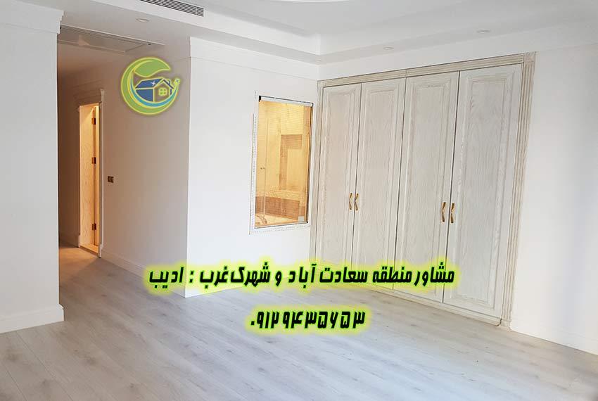 سعادت آباد فروش برج باغ 300 متری