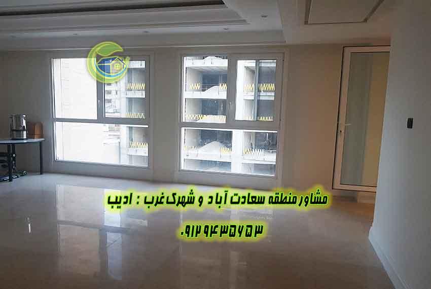 سعادت آباد مروارید فروش آپارتمان 190 متری
