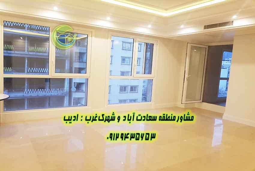 سعادت آباد مروارید قیمت آپارتمان 190 متری