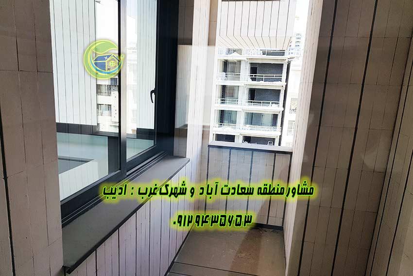 فروش آپارتمان در ساختمان سدروس