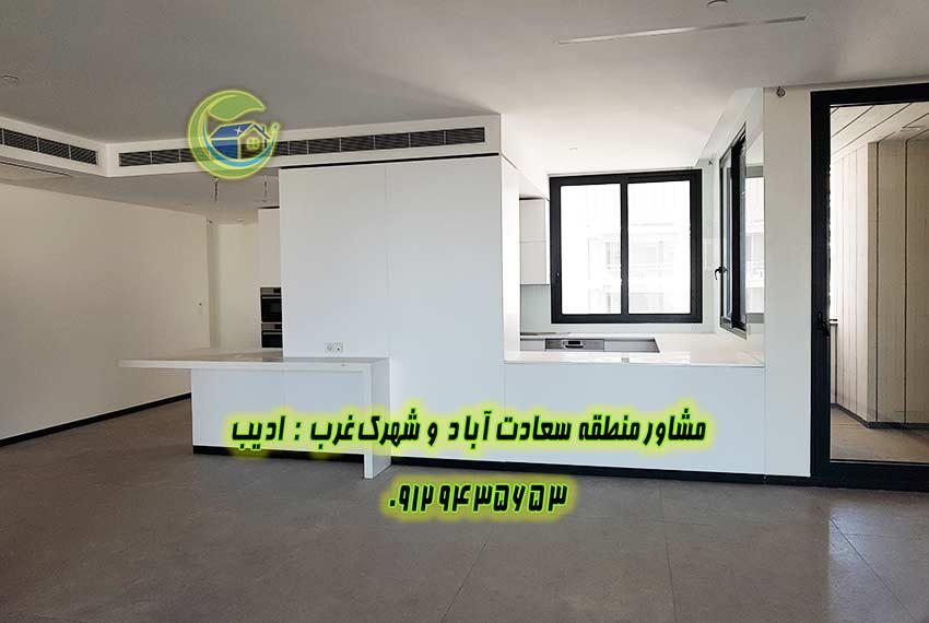 فروش آپارتمان سعادت اباد مروارید سدروس