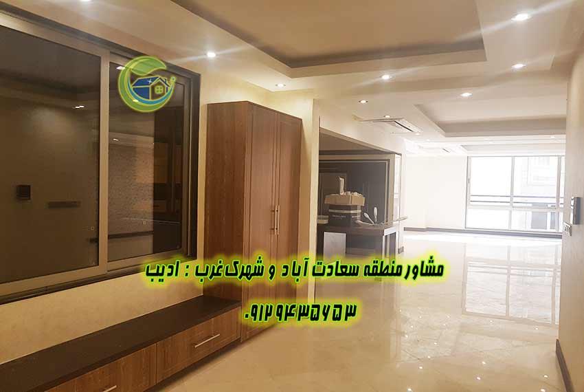 فروش آپارتمان ۲۲۰ متری سعادت اباد