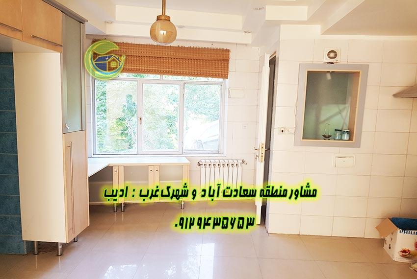 فروش آپارتمان 150 متری بلوار فرهنگ