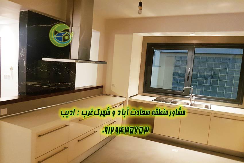 فروش آپارتمان 200 متری بوار 24 متری