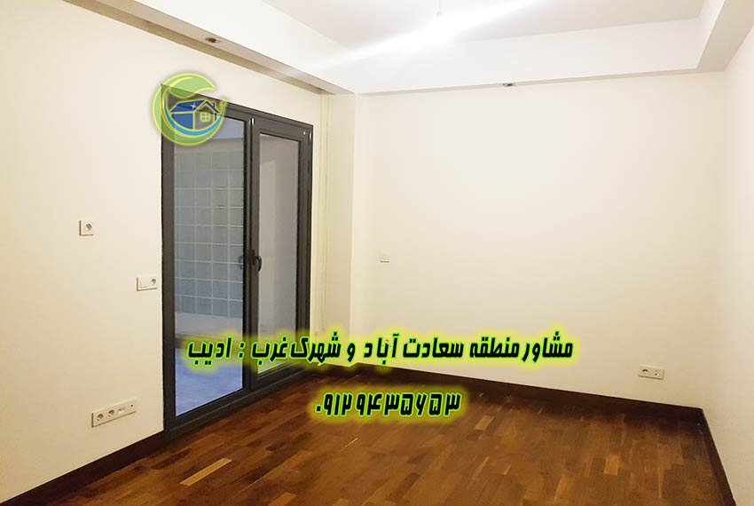 فروش آپارتمان 200 متری در بلوار