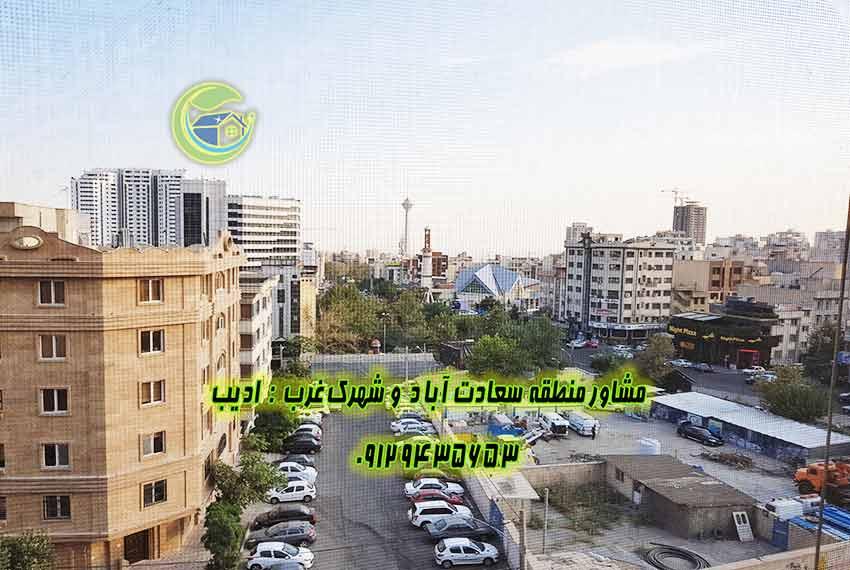 فروش آپارتمان 90 متری سعادت آباد علامه جنوبی