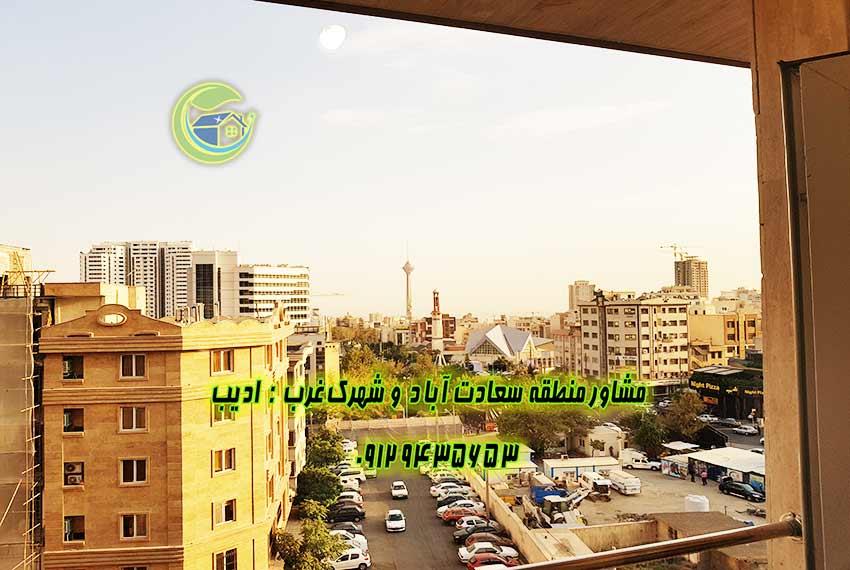 فروش آپارتمان 90 متری علامه تهران