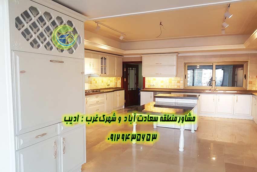 فروش اپارتمان در کوی فراز سعادت آباد