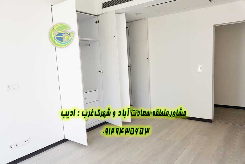 فروش خرید آپارتمان سعادت آباد مروارید