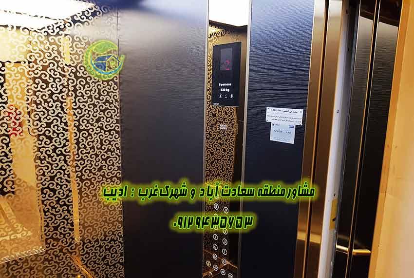 فروش خرید بالای کاج برج باغ 300 متری