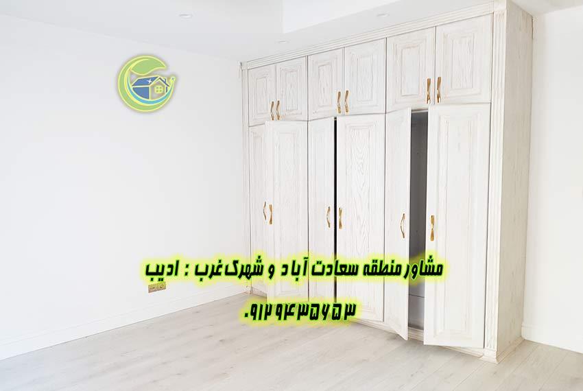 فرو ش برج باغ سعادت آباد