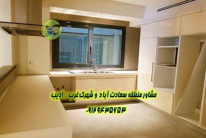 قیمت آپارتمان 200 متری بوار 24 متری