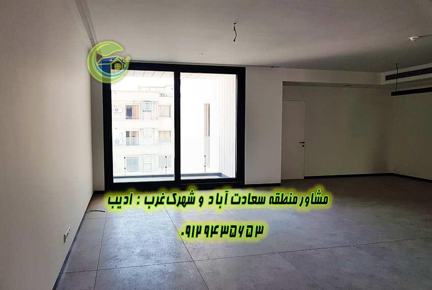 قیمت اپارتمان ساختمان سدروس