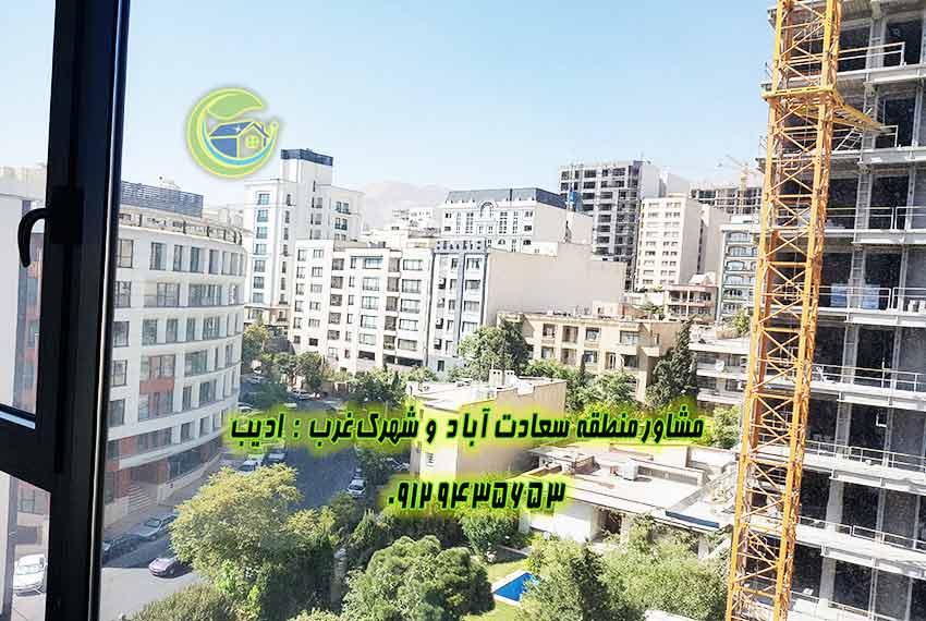قیمت خرید آپارتمان سعادت آباد مروارید