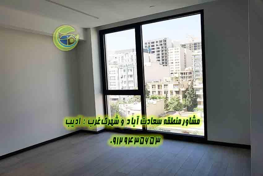 مروارید سعادت آباد برج باغ سدروس
