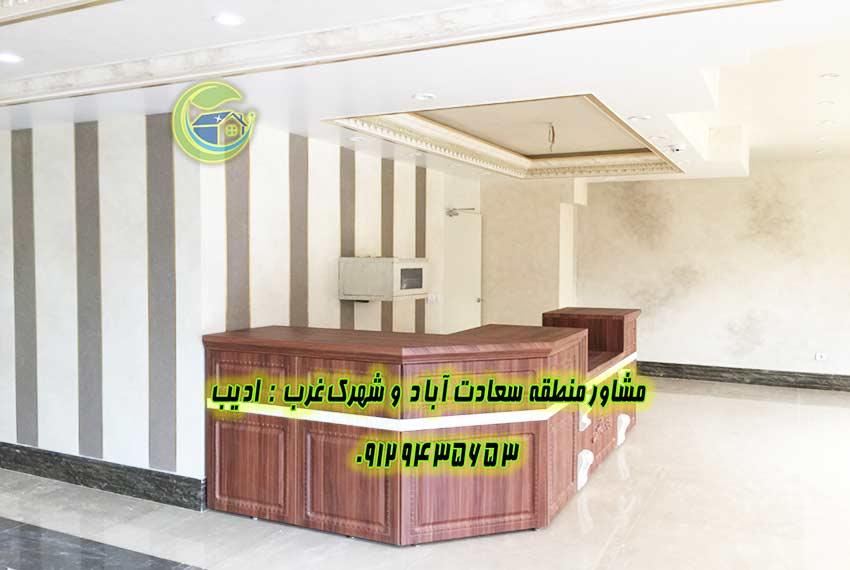 آپارتمان 2 خواب 120متری سعادت آباد