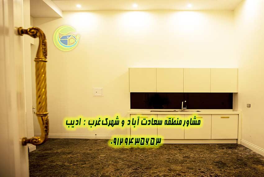 آپارتمان 320 متری فروش سعادت آباد