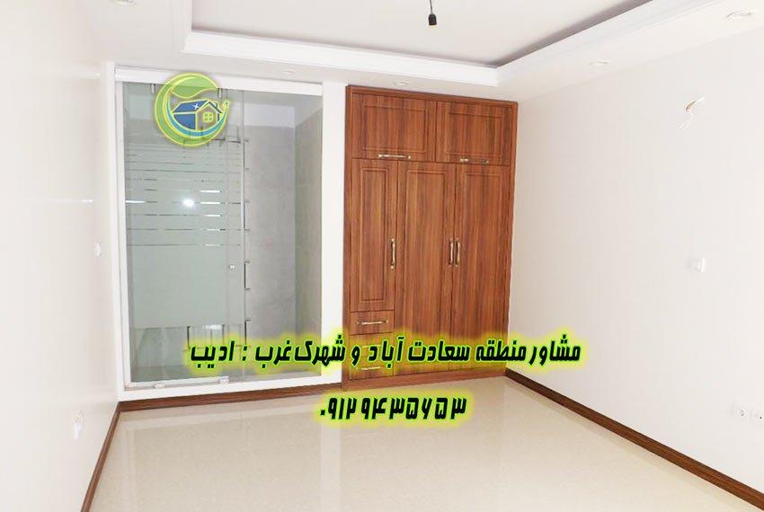 خرید آپارتمان در علامه سعادت آباد