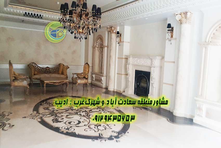 خرید آپارتمان 140 متری بلور 24 متری