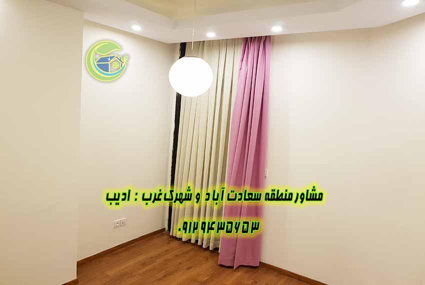 خرید آپارتمان 170 متری بلوار 24 متری