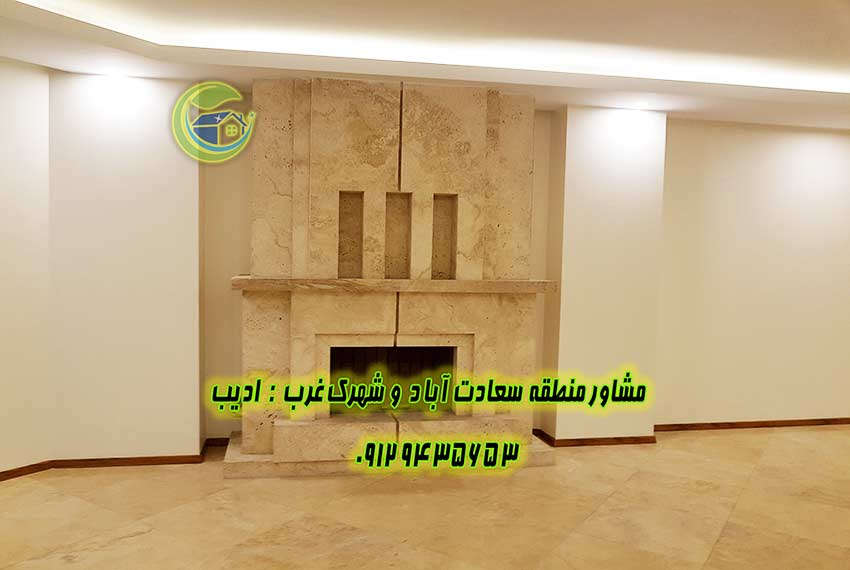 خرید آپارتمان 170 متری سعادت آباد