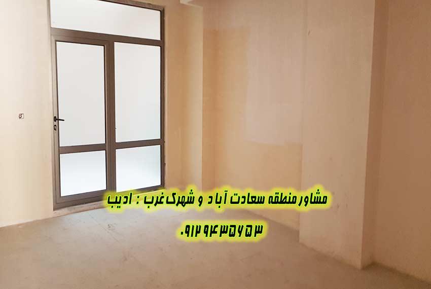 خرید و فروش آپارتمان 230 متری