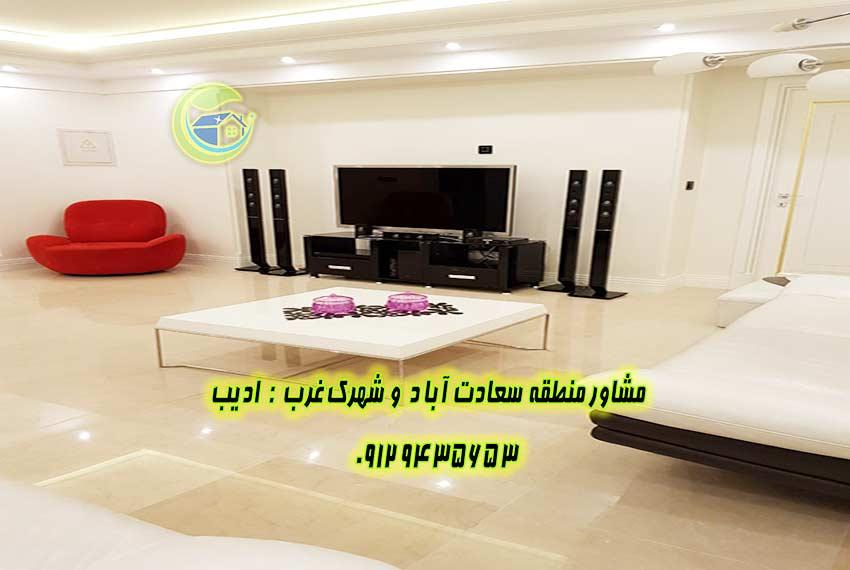 سعادت آباد خرید آپارتمان 350 متری