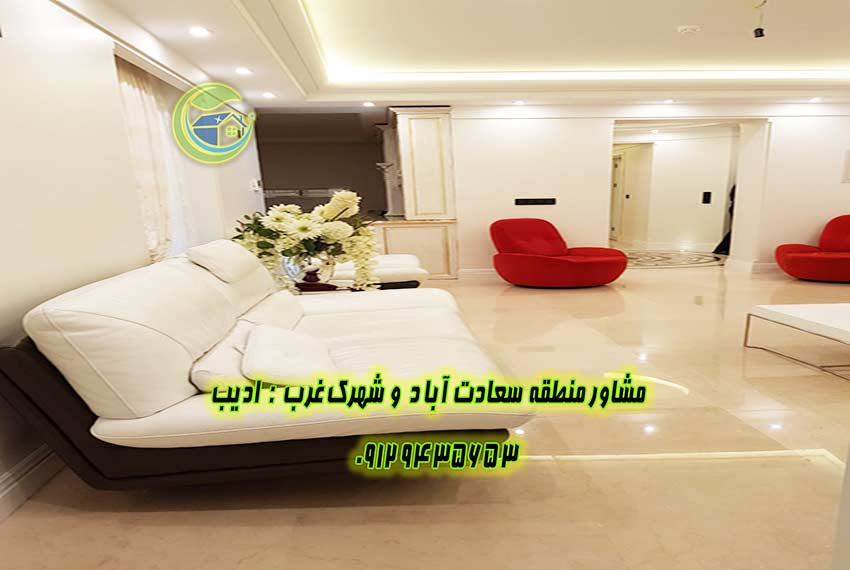 سعادت آباد فروش آپارتمان 350 متری