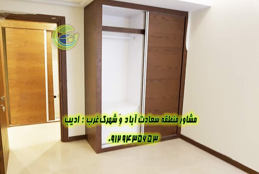 فروش آپارتمان 115 متری خیابان مروارید