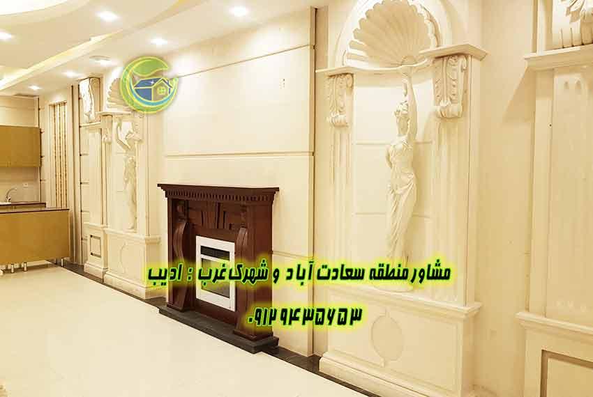 قیمت آپارتمان 140 متری در 24 متری