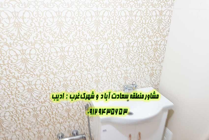 145 متری خیابان توحید