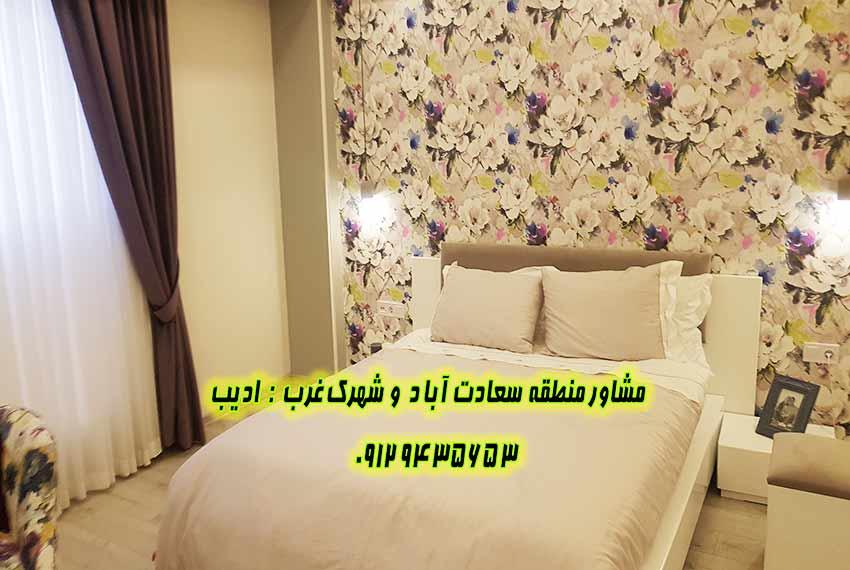 آپارتمان 4 خواب مروارید