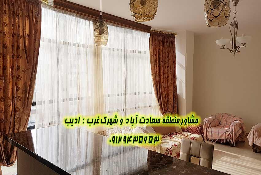 اجاره 3 خوابه در سعادت آباد