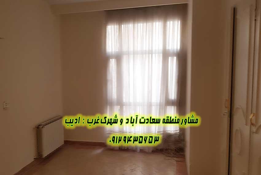 اجاره 3 خواب مروارید سعادت آباد