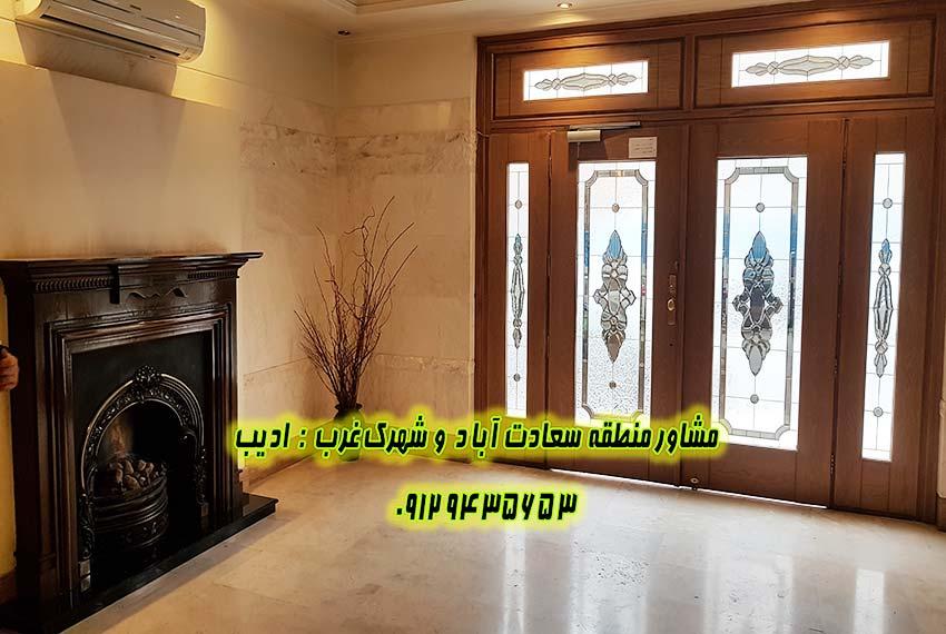 خرید آپارتمان 110 متری سعادت آباد