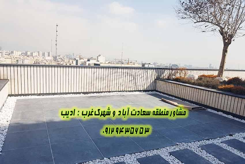 خرید آپارتمان 145 متری مروارید