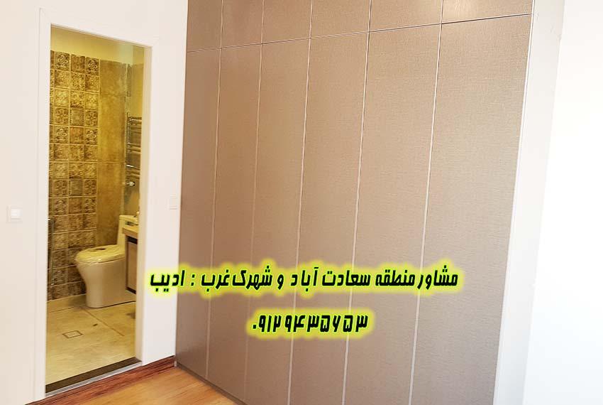 خرید 110 متری مروارید