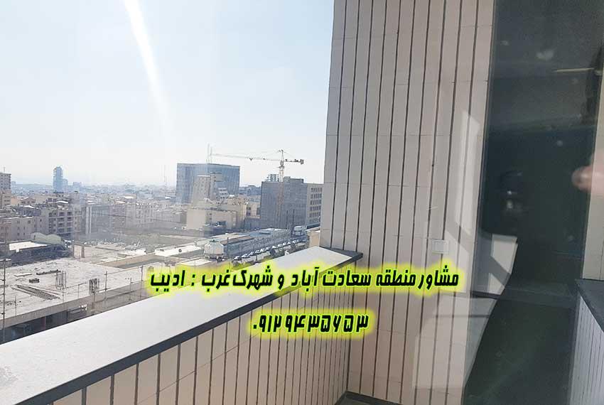 ساختمان سدروس خیابان مروارید